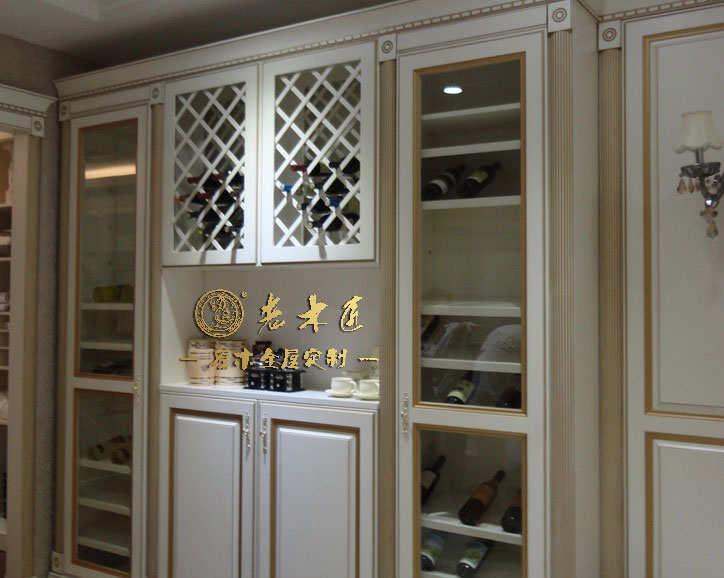 家庭酒柜装修效果图 -漳州老木匠